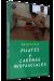 Pilates y Cadenas Miofasciales